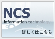 NCS NETWORK
